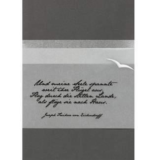 """Kondolenzkarte """"Und meine Seele spannte"""""""