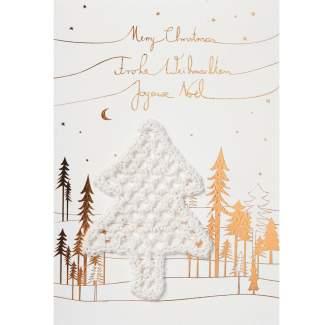 """Weihnachtskarte mit Strickelement """"Tanne"""""""